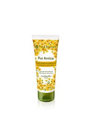 Yves Rocher Pur Arnica Beautifying Cream - Κρέμα Χεριών 75 ml