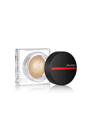 Shiseido Aura Dew Highlighter 02 Solar