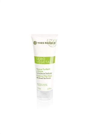 Yves Rocher Purifying Clay Mask - Μάσκα Καθαρισμού Με Άργιλο 75 ml