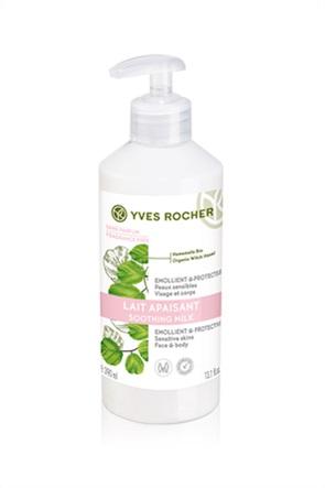 Yves Rocher Body Milk 390 ml
