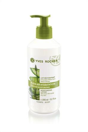 Yves Rocher Moisturizing Lotion Dry Skin - Κρέμα Σώματος Για Ξηρό Δέρμα 390 ml