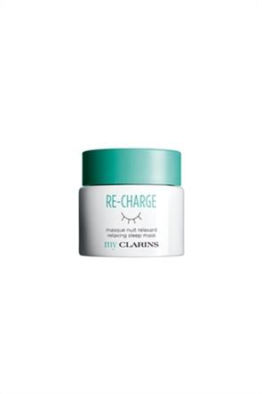 Clarins RE-CHARGE Relaxing Sleep Mask για όλους τους τύπους δέρματος 50 ml