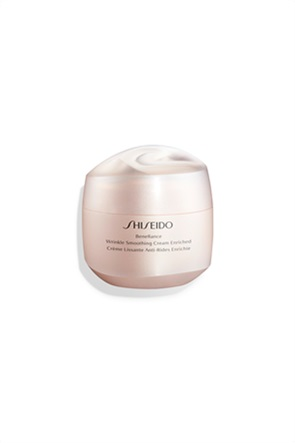 Shiseido Benefiance Wrinkle Smoothing Enriched Cream 75 ml