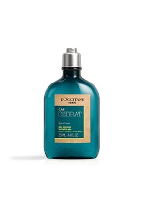 L'Occitane Cap Cedrat Shower Gel 250 ml