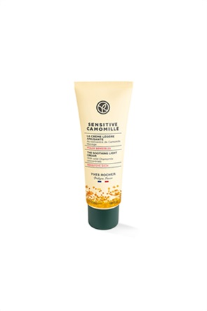 Yves Rocher Sensitive Camomille Anti Redness - Soothing Cream 50 ml