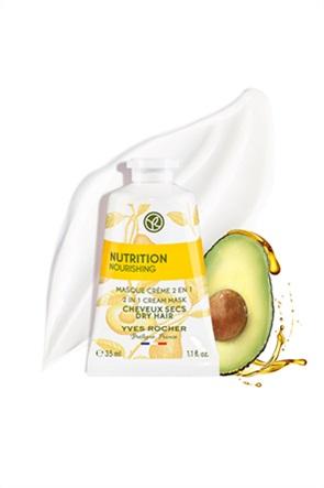 Yves Rocher Mask 2 En1 Nutrition - Μάσκα Μαλλιών 35 ml
