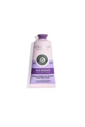 L'Occitane Aromachology SOS Soothing Scalp Light Mask 50 ml