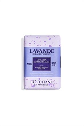 L'Occitane Lavender Relaxing Exfoliating Body Soap 150 gr