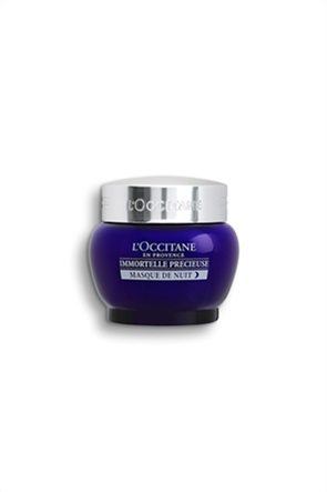 L'Occitane Immortelle Precious Overnight Mask 50 ml