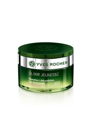 Yves Rocher Day Care - Dryskin Care Jar 50 ml - Elixir Jeunesse - Κρέμα Φροντίδας Προσώπου Ημέρας
