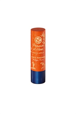 Yves Rocher Winter Apples Lip Balm - Βάλσαμο Χειλιών 4.8 gr