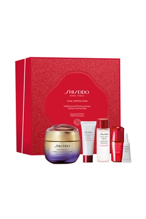 Shiseido Vital Perfection Uplifting & Firming Cream Kit 50 ml
