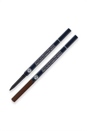 Yves Rocher Precision Eyebrow Pencil Ultra Brown 0.09 gr