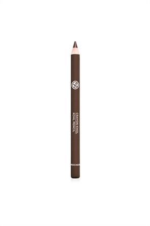 Yves Rocher Kohl Pencil 02 Brown 1.3 gr