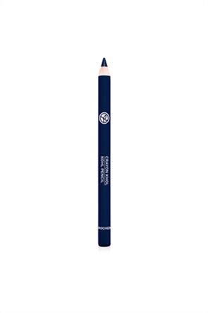 Yves Rocher Kohl Pencil 04 Blue 1.3 gr