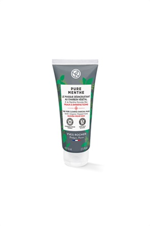 Yves Rocher Pure Menthe Pore Clear Charcoal Mask 75 ml