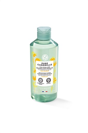 Yves Rocher Pure Camomille Sooth Makeup Removing Micellar Water 400 ml
