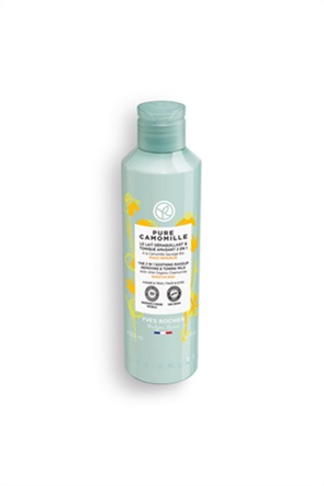 Yves Rocher Pure Camomille 2 In1 Soothing Makeup Removing & Tonic Milk 200 ml