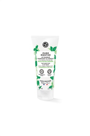 Yves Rocher Pure Menthe Purifying Clay Mask 75 ml