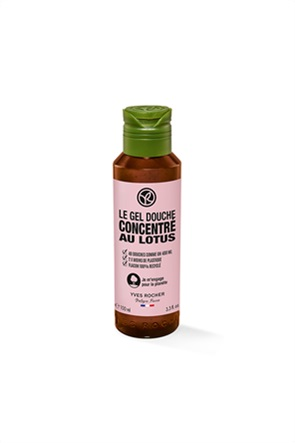 Yves Rocher Concentrated Shower Gel Lotus 100 ml