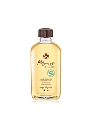 Yves Rocher  Monoï Traditional Nourishing Oil 100 ml