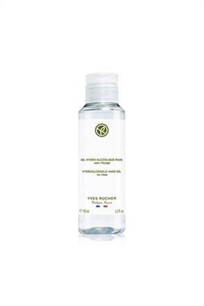 Yves Rocher Beaute Des Mains Hydroalcoholic Hand Gel 100 ml