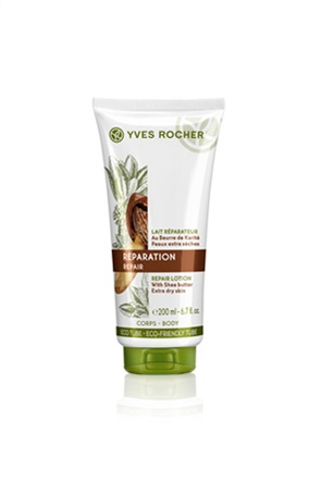 Yves Rocher Repair Lotion Shea Butter Extra Dry Skin 200 ml
