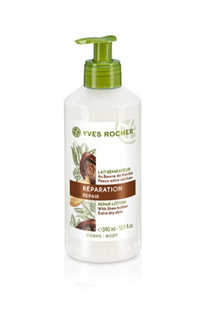 Yves Rocher Repair Lotion Shea Butter Extra Dry Skin 390 ml