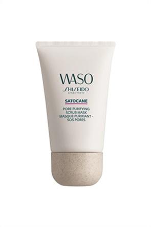 Shiseido Waso Satocane Pore Purify Scrub Mask 80 ml