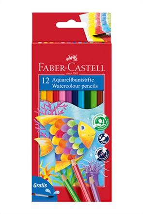 Faber-Castell Ξυλομπογιές Ακουαρέλας σετ των 12 χρωμάτων