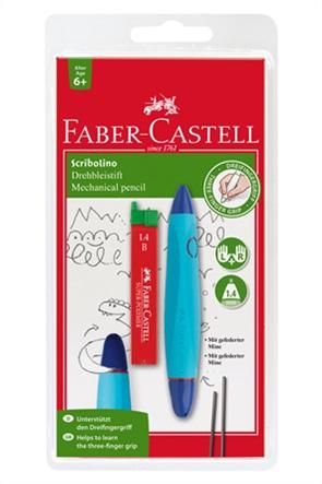 Faber-Castell Μηχανικό Εκπαιδευτικό Μολύβι 1.4 mm με μύτες