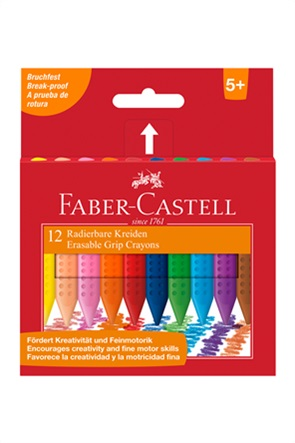 Faber-Castell Κραγιόν Grip Εrasable σετ των 12