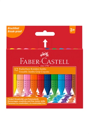 Faber-Castell Κραγιόν Jumbo Grip Εrasable σετ των 12