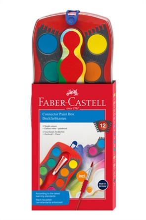 Faber-Castell Νερομπογιές Connector Σετ των 12 Κόκκινο