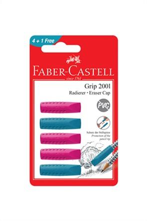 Faber-Castell Blister Γόμες καπάκι 4+1 Δώρο