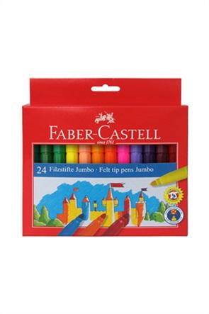Faber-Castell Μαρκαδόροι Jumbo Σετ των 24