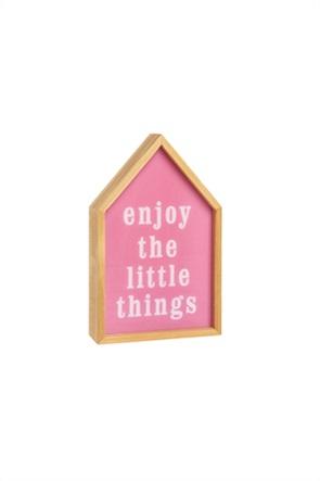 Ξύλινο Light Box με lettering  Enjoy The Litle Things 17 x 27 cm Coincasa