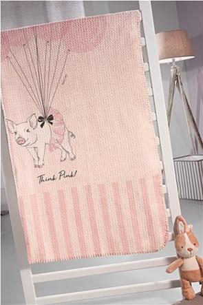 Guy Laroche παιδική μονή κουβέρτα με print ''Ultrasoft Piggy-Saint Clair'' 160 x 220 cm