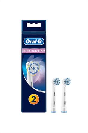 Βraun Ανταλλακτικά Βουρτσάκια Oral-B Sensi Ultra Thin 2τμχ