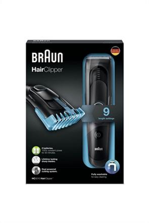 Braun Κουρευτική Μηχανή HC5010