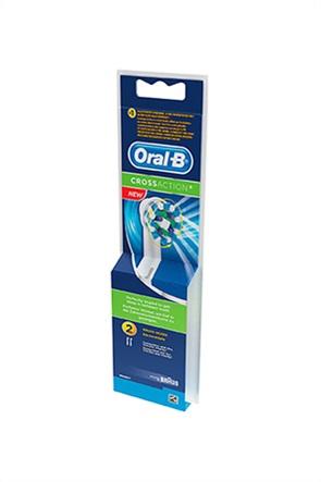 Braun ανταλλακτικό βουρτσάκι Oral B Cross Action Σετ 2 Τεμμαχίων-EB50-2/N