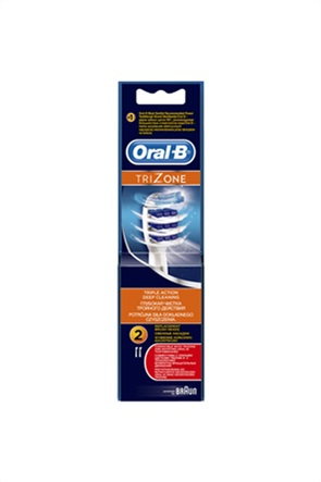 Braun Ανταλλακτικό βουρτσάκι Oral-B EB30-2 Trizone  2τμχ