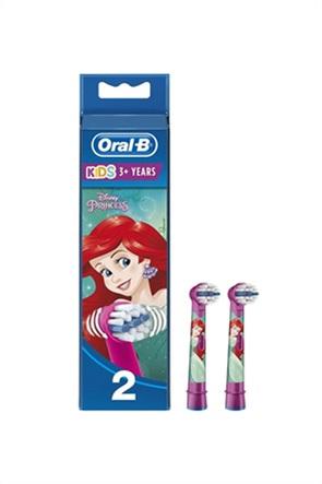 Braun ανταλακτικό παιδικό βουρτσάκι Oral-B Stages Power Σετ 2 Τεμμαχίων -EB10-2K/N HewWKN