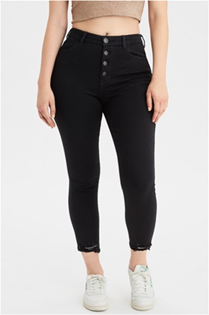 The Dream Jean Curvy High-Waisted Jegging Crop