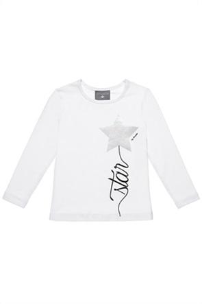 Alouette παιδική μακρυμάνικη μπλούζα με print (18 μηνών-5 ετών)