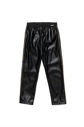 Alouette παιδικό κολάν faux leather (6-16 ετών)