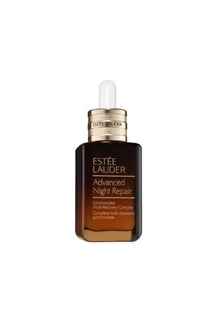 Estée Lauder Advanced Night Repair Synchronized Multi-Recovery Complex 20 ml