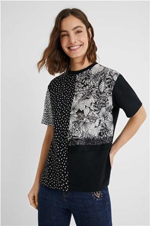 "Desigual γυναικείο T-Shirt με all-over print ""Loris"""