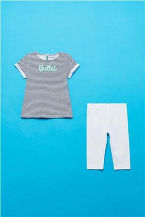 OVS βρεφικό σετ ρούχων T-shirt ριγέ με κολάν (9-36 μηνών)