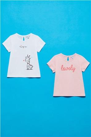 OVS βρεφικό σετ ρούχων T-shirts με print (9-36 μηνών)